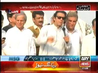 PTI Chairman Imran Khan Blasts on US Ambassador Richard Olson during his Speech