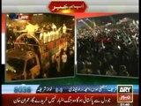 Sheikh Rasheed Ahmed Speech (20th August 2014) in PTI Azadi March Islamabad