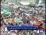 Dunya news Headlines 21 August 2014, 19:00 PM