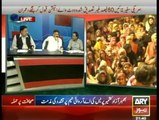 Ary News Special Transmission Azadi & Inqilab March 09pm to 10pm - 21st August 2014