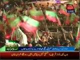 Sheikh Rasheed Speech in PTI Azadi March at Islamabad - 21st August 2014