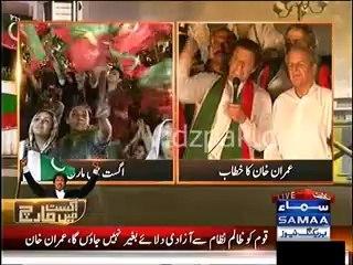 Imran Khan second speech