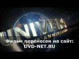 ЛЮДИ ИКС 4 смотреть онлайн в хорошем качестве HD полный фильм бесплатно 2014
