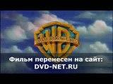 МИНЬОНЫ смотреть онлайн в хорошем качестве HD полный фильм бесплатно 2014
