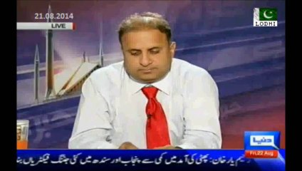 Rauf Klasra: Corrupt Politicians are supporting Nawaz Sharif, Imran is forced out of Power because of his statements against army & US Interests.