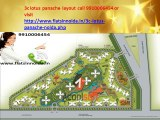 3c lotus panache resale price 9910006454