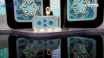 بابل تاريخيًّا - الشيخ صالح المغامسي