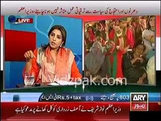 Mubashir Luqman demanding Martial Law in Pakistan