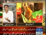 Samaa News Special Transmission Azadi & Inqilab March 08pm to 09pm - 22nd August 2014
