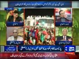 Dunya News Special Transmission Azadi & Inqilab March 09pm to 10pm - 22nd August 2014