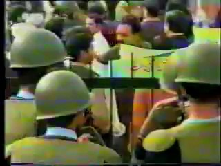 Nawaz Sharif attack on Supreme Court, A rear footage