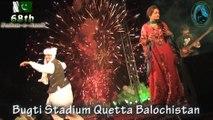 Jashan e Azadi Celebrations in Quetta Balochistan 14 Aug 2014