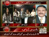 In Depth With Nadia Mirza 22 August 2014 (part 2)