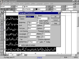 Setting Pharagraph Indents inpage urdu-hindi tutorial part 6-2