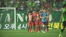 K-League: Jeonbuk Motors 1-2 FC Seoul