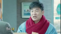 """Prime Minister and I Ep 17 ENgsub (Link for Engsub video is in the """"About"""" section bellow)"""
