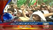 Today Latest ARY News headlines at 3 am - video dailymotion