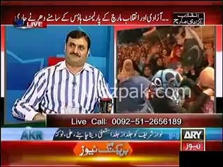 Mubashir Luqman challenges Asif Zardari to arrange back to back Jalsas in Islamabad Like PTI