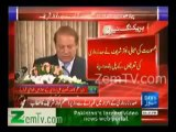 PMLN Would Do Anything To Get This Video Removed Or Blocked