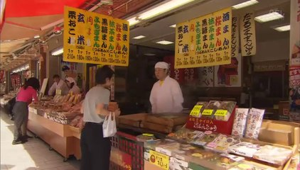 金田一少年之事件簿N 第6集 Kindaichi Shonen no Jikenbo N Ep6