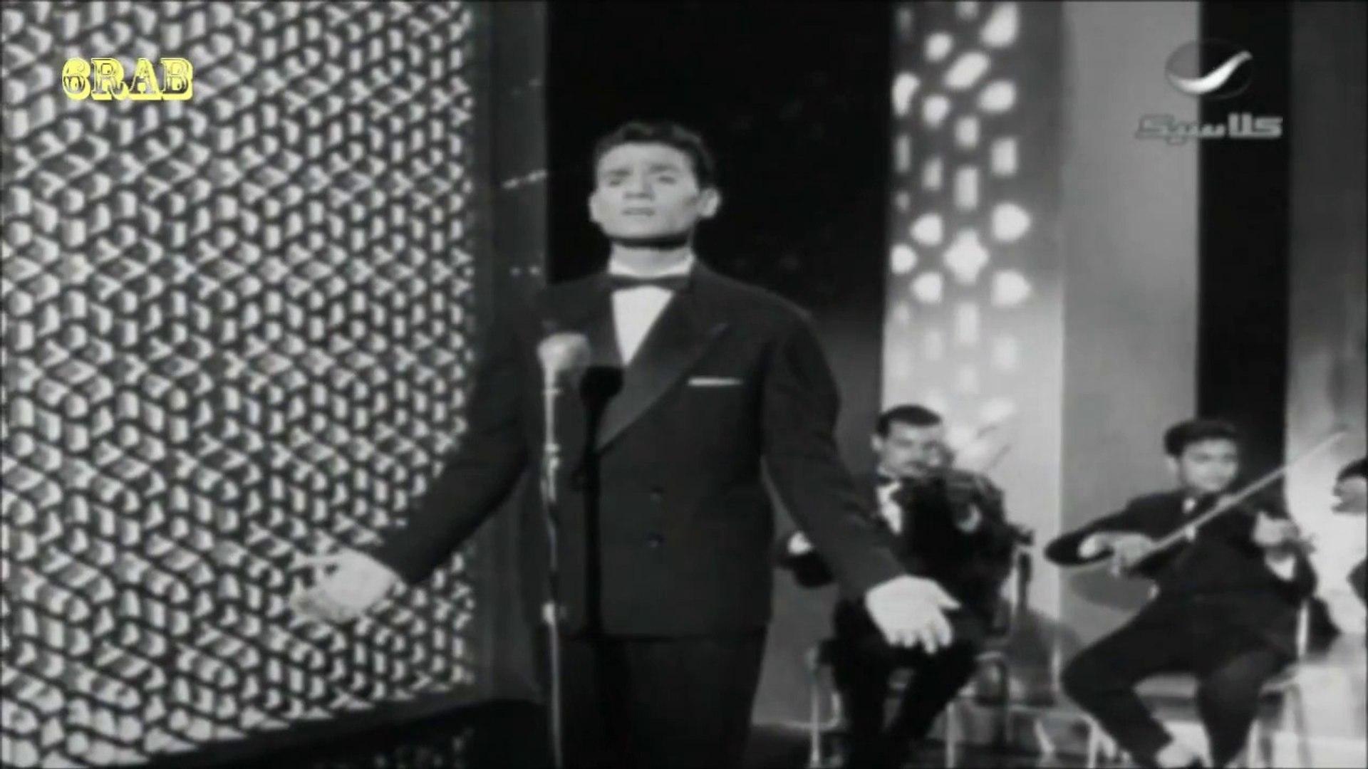 عبدالحليم حافظ - نار يا حبيبي نار - فيلم حكاية حب عام 1959م