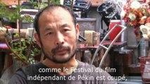 Un festival de films indépendants annulé par les autorités chinoises