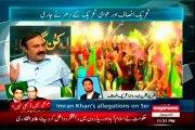 EXPRESS To The Point Shahzaib Khanzada with MQM Haider Abbas Rizvi (23 Aug 2014)
