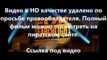В хорошем качестве HD 720 кавказская пленница 2 смотреть онлайн в хорошем качестве