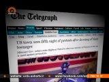 برطانوی اخبارات کا جائزہ | Barbarism | British Newspapers Review | Sahar TV Urdu