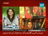 Dharna Mazakarat Special Transmission 10 to 11 Pm - 24th August 2014
