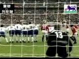 Beckham - Manchester united - Leeds