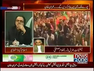 Shocking!! Nawaz Sharif Was About To Repeat 12th October Remove Raheel Sharif Few Days Ago