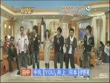 YouTachi! (YOUたち!) memorable moments (2)