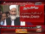 Shah Mehmood Qureshi & Siraj Ul Haq Press Conference 25th August 2014 Azadi March Updates