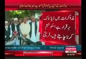 Shah Mehmood Qureshi(PTI) & Siraj Ul Haq Media Talk - 25th August 2014