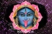 Black magic specialist in india +91-9001340118
