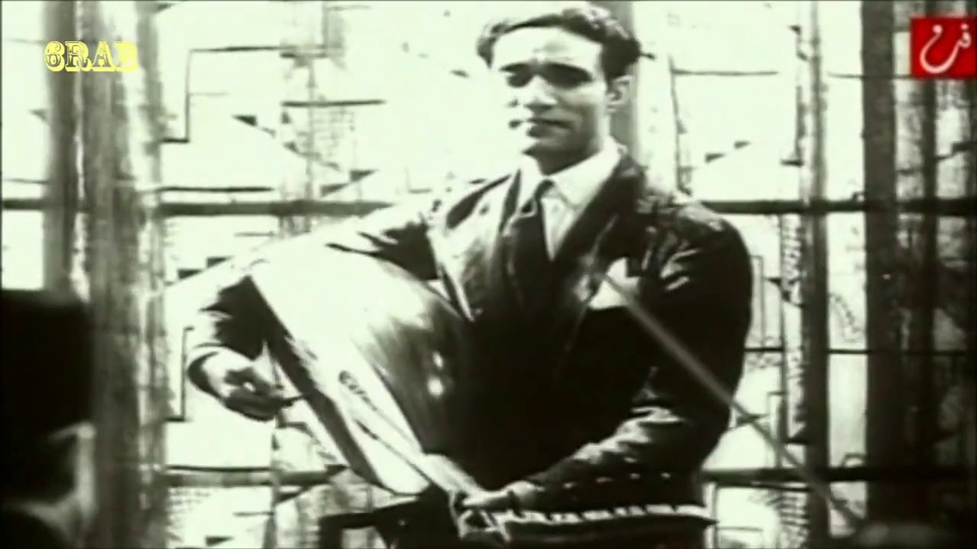محمد عبدالوهاب النيل نجاشي فيلم الوردة البيضاء عام 1933م