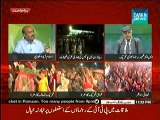 Dharna Mazakarat Special Transmission 11 to 12 Pm - 25th August 2014
