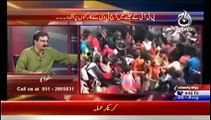 Bolta Pakistan Clash Between PTI Workers And Aaj Tv Workers !! – 25th August 2014