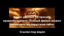 В хорошем качестве HD 720 кавказская пленница 2 vk