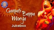 Ganpati Bappa Morya    Collection Of Ganesh Aartis    Ganpati Full Songs Audio Jukebox