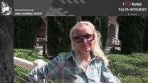 Отдых в Крыму. Ялта-Интурист. Гостья из Донецка высказала мнение о сервисе отеля...