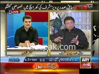 Credit goes to Imran Khan & Tahir Qadri that they have mobilized the masses :- Pervaiz Musharraf