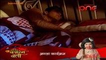 Haunted Nights - Kaun Hai Woh 26th August 2014 Video Watch Online pt2