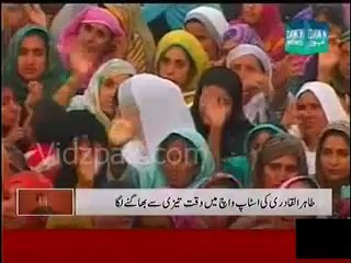 Ab tum nahi ya hum nahi :- Tahir Qadri warns PM Nawaz Sharif