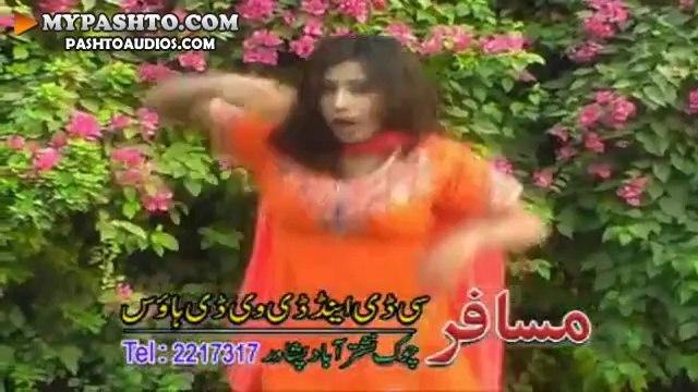 Pashto Songs Videos - Nazar Mat Nazar Mat Pashto New Dance Album Nazar Maat Best Of Sahiba Noor 2014