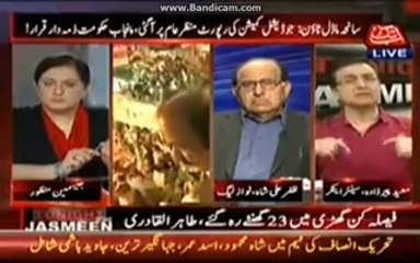 Moeed Pirzada Explains the Political Position of PMLN – Excellent