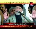 Negotiations failed, today is Day of revolution, Qadri