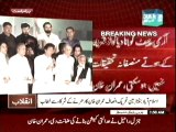 Imran Khan addresses supporters after meeting COAS