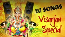 Superhit DJ Songs - Ganpati Visarjan 2014 - Ganesh Chaturthi Special - Jukebox